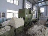 土工布生產廠家批發各種規格土工布