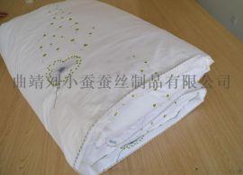 刘小蚕38℃蚕丝被爱的蚕丝被结婚专用100%桑蚕丝可定制