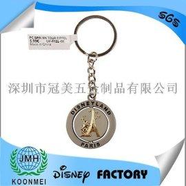 金属飞机烤漆滴胶钥匙扣钥匙挂件定制订购