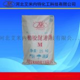 厂家直销促进剂M 橡胶促进剂DM 塑料助剂
