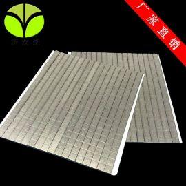 供应导电泡棉 导电海棉 铝箔布泡棉,导电纤维布泡棉,镀金布泡棉,镀炭布泡棉