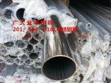 達標不鏽鋼304管材焊接矩形管材多少錢一頓