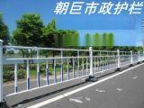 重庆市政护栏网、重庆道路护栏网、重庆方管焊接护栏网、重庆公路隔离护栏网