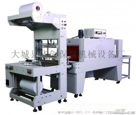 华创供应袖口式塑封包装机 酒箱套膜收缩机 更高速热收缩包装机