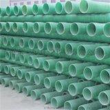 济宁化粪池|玻璃钢化粪池|玻璃钢管道|玻璃钢储罐|山东一恒环保科技有限公司