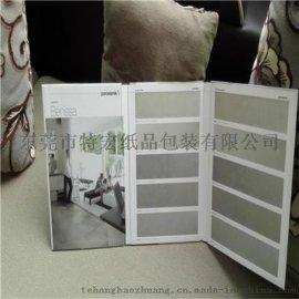 高质量 画册