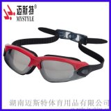 2016新款成人高档电镀泳镜 连体款大框游泳眼镜