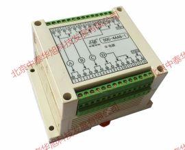 四进八出电流信号分配器SOC-4AA8-1