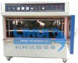 紫外光试验箱/实验室紫外光老化试验箱/质检所紫外光耐气候试验箱