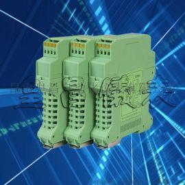 皇昌牌KSHC-P1312信号隔离器分配器交直流电流电压变送器0-5A 4-20mA 0-5V 0-10V
