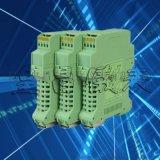 皇昌牌KSHC-P1312信號隔離器分配器交直流電流電壓變送器0-5A 4-20mA 0-5V 0-10V