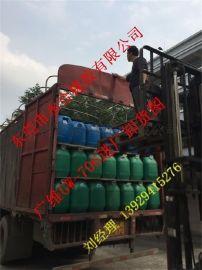 广维VAE乳液GW-706