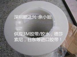 3M9890-3M9890-导热胶
