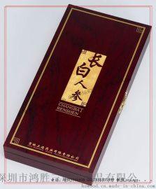 木制人参礼品盒 **木质人参包装盒厂家