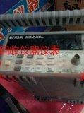 HM2816A电感测试仪  HM2815A电容测试仪 HM2814A