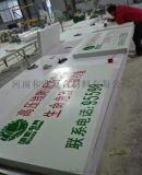 和业厂家玻璃钢定制  电网标识牌玻璃钢标志牌