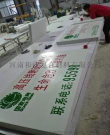 和业厂家玻璃钢定制国家电网标识牌玻璃钢标志牌