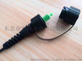 ODVA-SC光纤防水连接器