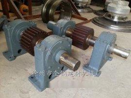 2.7x3.6米矿业球磨机锻钢小齿轮
