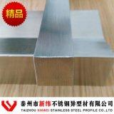 供应304不锈钢方钢 不锈钢方钢生产厂家 冷拉方钢
