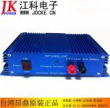 RP1100C-24F铅酸电池充电器
