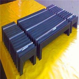 批发机床防护罩 数控机床外防护 风琴防尘罩 机械护罩