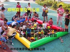 彩色小型充气沙池气垫 (BM-2620)