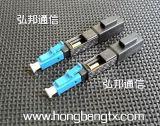 LC光纖快速連接器