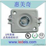 燈箱內發光光源 適用於厚度12-20CM燈箱