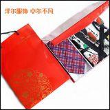 領帶絲巾圍巾禮品裝(澤爾禮盒)