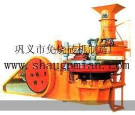 蒸养粉煤灰砖设备