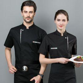薄款透气夏季短袖男女厨师服工作服中国厨房西餐酒店主厨工装制服