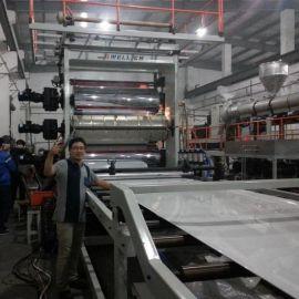 PP厚板材挤出机 PP板材挤出生产线