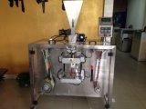 【厂家】多功能双膜多列包装机 冰袋包装机 海鲜运输冰袋