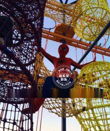 青少年拓展训练营 绳网探险乐园 儿童攀岩器械 野外公园拓展设施