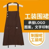 广告围裙 防水防污无袖围裙简约纯色防水围裙促销围裙礼品印logo