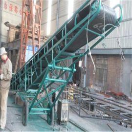 移动式装车皮带输送机 槽钢框架石子皮带输送机78