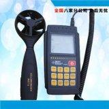多功能智慧葉輪型風速儀 數位式風速計 溫度計