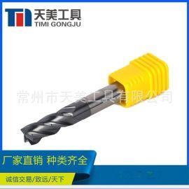 厂家   HRC45 硬质合金钨钢平头铣刀 CNC刀具 接受非标定制