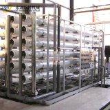 反渗透纯水净水设备 饮用水处理净化设备 商用工业直饮水净化设备