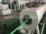 PPR20-63兩層塑料管材生產線 冷熱水管擠出機 塑料管材擠出設備