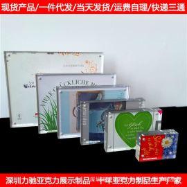 亚克力强磁相框多规格照片摆台双面透明磁性相框简约个性可定制