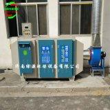 废气处理设备  喷漆油漆漆雾废气治理 喷漆房改造加装环保设备