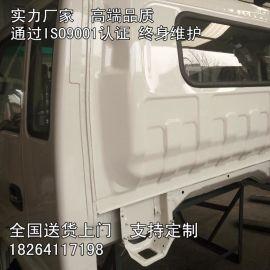 江淮轻卡驾驶室总成 直销车门壳子气囊座椅价格 图片 厂家