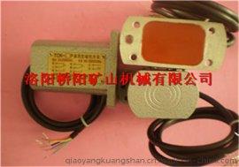 TCK-1P通用型磁性开关 磁感应开关