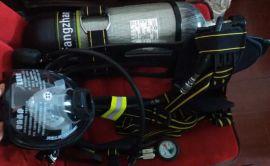 RHZKF9.0/30正压空气呼吸器