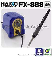 HAKKO白光FX-888恒温烙铁