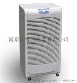 厂家促销 DH商用除湿机系列|档案室除湿机|地下室抽湿器除湿器