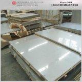 日本冶金原裝進口鎳基合金Inconel625熱軋中厚板(N06625)材料