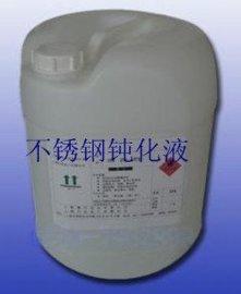 浙江MQ-500不锈钢洗钢水|不锈钢立立令